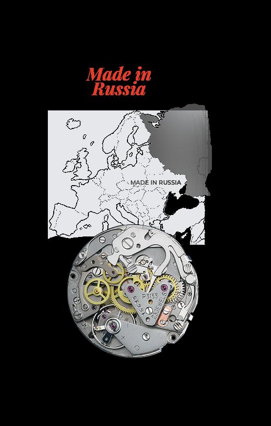 Orosz óramárkák
